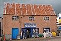 Tarbert Stores - geograph.org.uk - 1246056.jpg