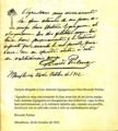 Tarjeta de Ricardo Palma a Luis Antonio Eguiguren Escudero 24 octubre 1912.png