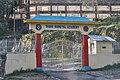 Tashi Namgyal Academy entrance.jpg