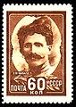 Tchapaev (timbre soviétique).jpg