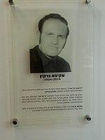 Tel Aviv Cinemateque Library (5).jpg