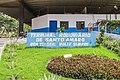 Terminal Rodoviário de Santo Amaro Bahia 2019-8025.jpg