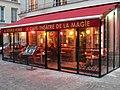 Terrasse-du-Double-Fond1-1024x768.jpg