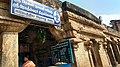 Thanjavur Big Temple (46687607572).jpg