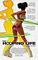 TheHoopingLIFE PosterjpgWiki.jpg