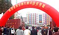 The 100th Anniversary of The High School Affiliated to Anhui Normal University.jpg