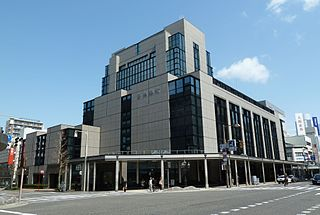 The Daishi Bank