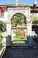 The Ethnographic Museum of Berat (House of 'Xhokaxhinjve') 41.jpg
