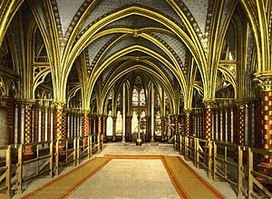 The Holy Chapel, interior of lower chapel, Paris, France.jpg