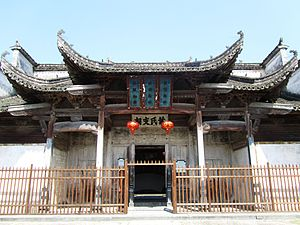 Ancestral shrine - Image: The Memorial Temple for the Family of Ye in Nanping 2013 04