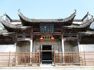 Nakazonae - In Chinese architecture