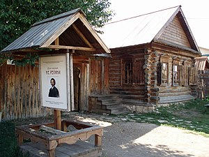Repin House - Repin Museum in Shiryaevo, a different structure