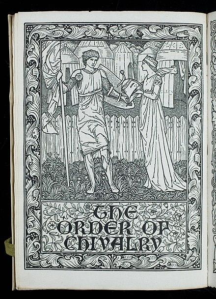 ラモン・リュイ『騎士道の書』(ケルムスコット・プレス版、1892)