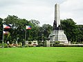 The Rizal Monument.jpg