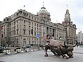 The Shanghai Bull (39678501735).jpg