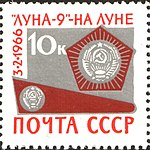 The Soviet Union 1966 CPA 3316 stamp (Arms of USSR and Pennant Sent to Moon by Luna 9).jpg