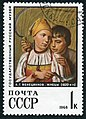 The Soviet Union 1968 CPA 3703 stamp ('The Reapers' (1820th) by Alexey Venetsianov (1780-1847)) cancelled.jpg