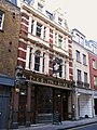 The Sutton Arms, Carthusian Street, EC1 - geograph.org.uk - 1069856.jpg