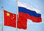 The flags of Russia and China.jpg