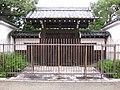 The origin of the Mitsuis.jpg