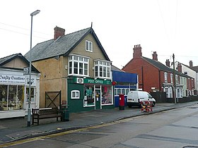 The post office, Mablethorpe - geograph.org.uk - 1186901.jpg