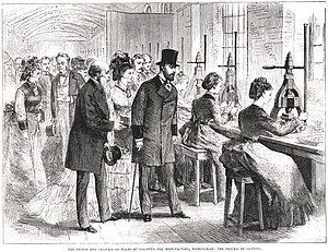 Dip pen - Albert Edward, Prince of Wales, and Princess Alexandra at Gillott's Victoria Works, 1874.