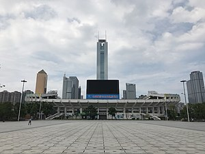 Tianhe Sports Center Stadium and China International Trust and Investment Plaza 2.jpg