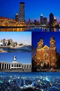 Tianjin montage.jpg