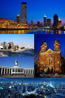 Top Left: Tianjin Railway Station. Centre Left: Italian District. Top Right: Xikai Catholic Cathedral. Bottom: Wide view of Tianjin CBD and Hai River.