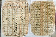 Timbuktu-manuscripts-astronomy-tables