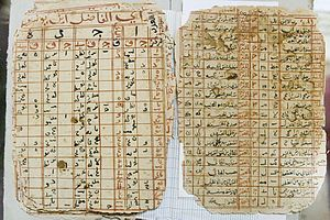 Timbuktu Manuscripts - A manuscript page from Timbuktu showing a table of astronomical information