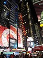 Times Square at night- Manhattan, New York City, United States of America (9867938296).jpg