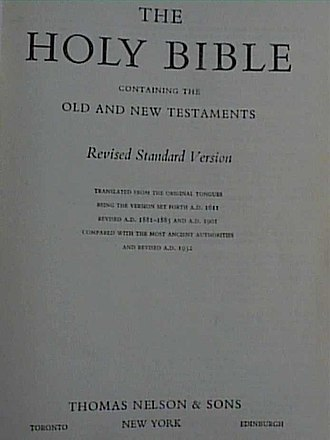 Revised Standard Version - Title page to the first edition of the RSV Bible