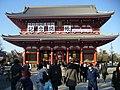 Tokyo Asakusa temple in February 2008.jpg