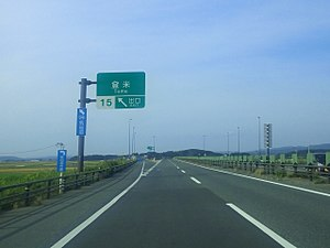 Tome IC Exit 1.jpg