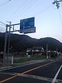 Traffic sign of Hyogo Prefectural Road No.3 near Minato-Ohashi Bridge.jpg
