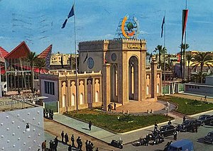 Tripoli International Fair - Tripoli International Fair in 1966