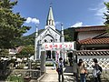 Tsuwano Catholic Church 20170503-1.jpg