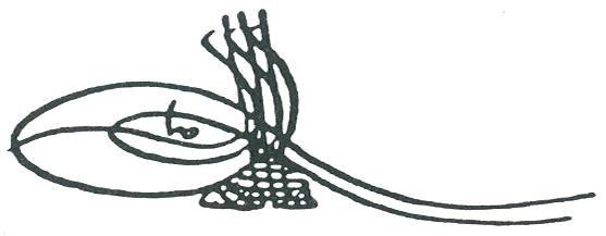 Mustafa Iمصطفى اول's signature