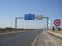 Enfidha - Hammamet International Airport