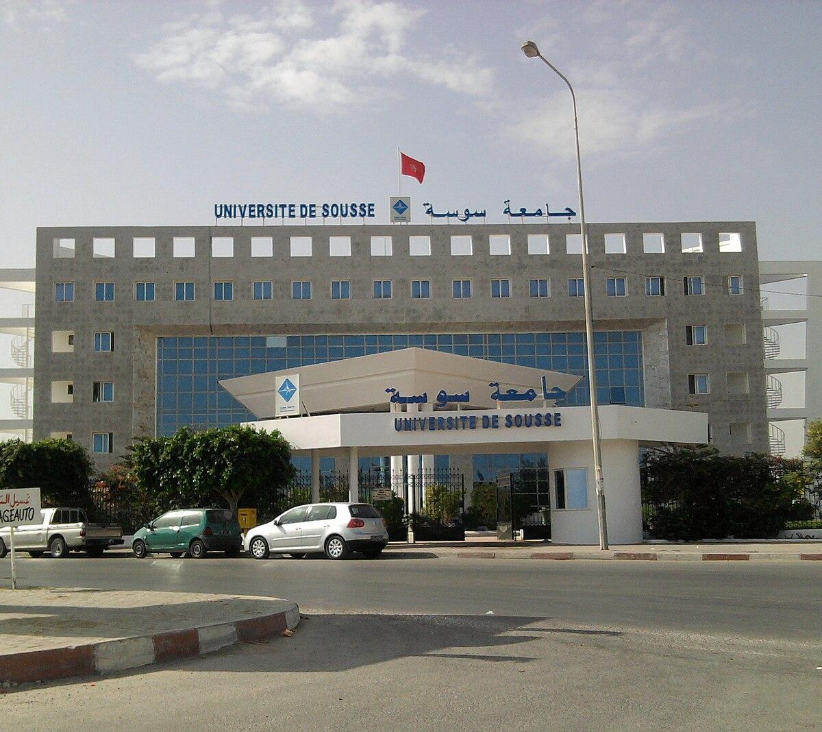 Hotel Aeroport Mohamed