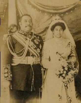 George Tupou II - Image: Tupou II and ʻAnaseini Takipō