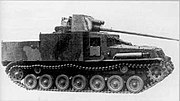 Type 5 Na-To