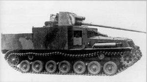 Type 5 Na-To.jpg