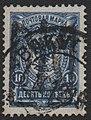 UA stamps 000002.jpg