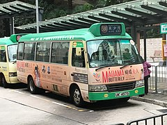 UK4575 Hong Kong Island 58M 10-12-2018.jpg