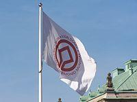 דגל המורשת העולמית