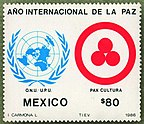 UN and Banner of Peace (Stamp).jpg