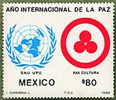 Почтовая марка Мексики. На марке — эмблема ООН и символ Знамени Мира