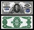 US-$20-SC-1891-Fr.321.jpg